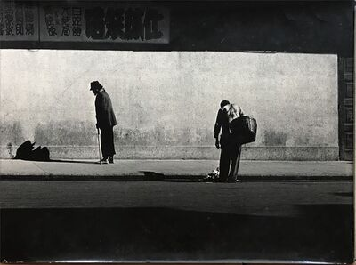 Fan Ho, ''The Other Side of The Theatre' Hong Kong', 1957