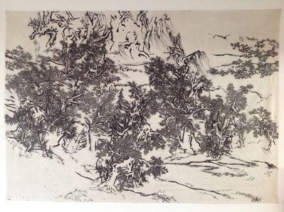 Yang Jiechang 杨诘苍, 'Mustard Seed Garden', 2011