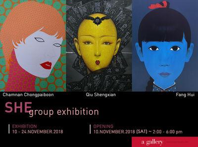 "HKAGA, '""SHE"" Group Exhibition Opening', 2018"