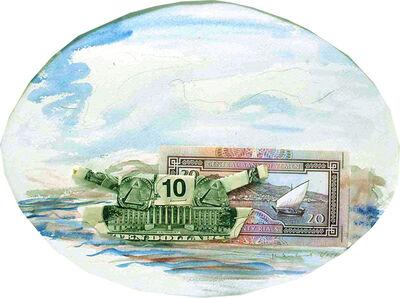 Kim MacConnel, '10/20 Yemeni Exchange (Aden)', 2005