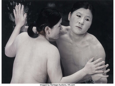 Chi Peng, 'Consubstantiality II (Mirror)', 2003
