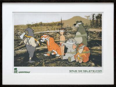 Banksy, 'Save or Delete.', 2002