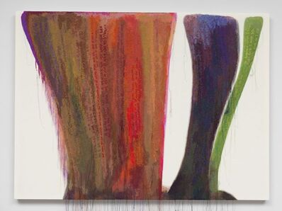 Kyungah Ham, 'Abstract Weave / Morris Louis Dalet Tzadik 1958', 2014