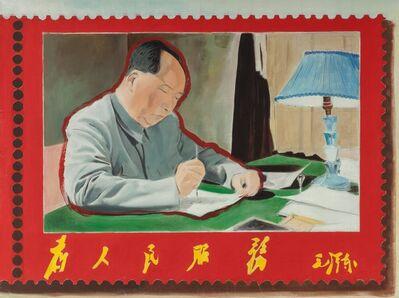 Zhao Gang, 'Untitled (Mao)', 2006