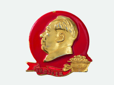 'Mao Commemorative Badge'