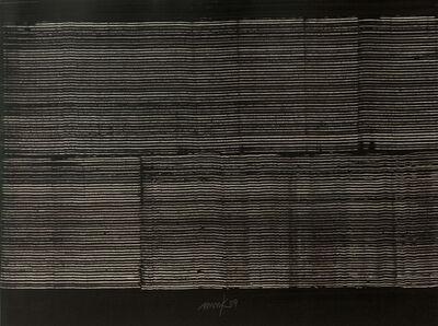 Heinz Mack, 'Ohne Titel (Dynamische Struktur)', 1959