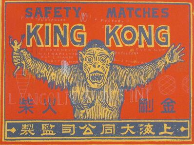 Peter Mars, 'King Kong: Friend or Foe', 2015