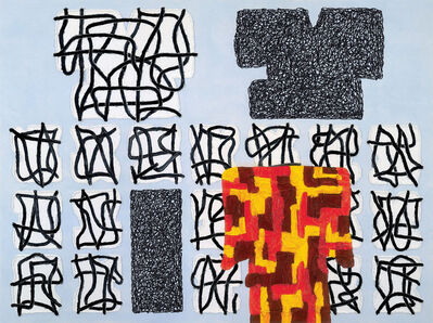 Jonathan Lasker, 'THE DISCONTINUOUS SELF', 2000