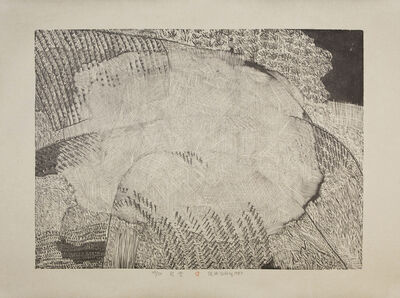 Xu Bing 徐冰, 'Moving Cloud 移云', 1987
