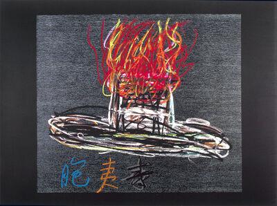 "Nam June Paik, 'Burning Hat (from the portfolio ""For Joseph Beuys"")', 1986"
