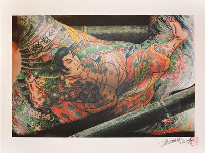 Masato Sudo, 'Ninau (carry)'