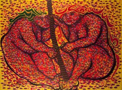 Serpil Yeter, 'Moira'lara Dair (savaşmış)', 2007