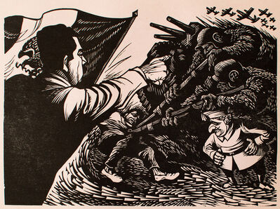 Alberto Beltrán, 'Lázaro Cárdenas y la Guerra de España. 1936-39', 1960