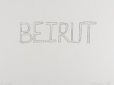 Tracey Emin, 'Beirut', 2006