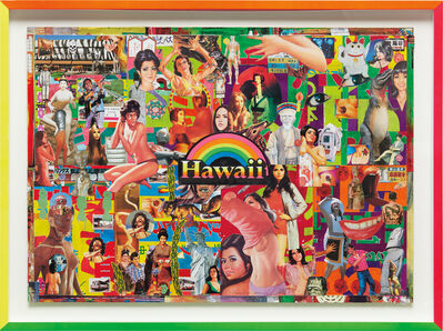 Shinro Ohtake, 'Hawaii Hiho-Kan', 1998