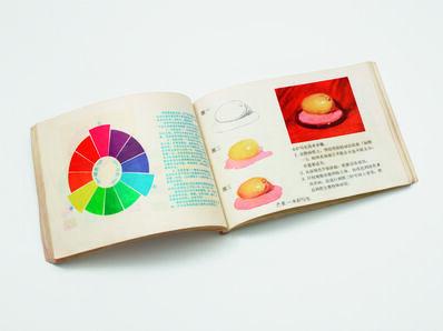 'Paperback art book for school children', 1970