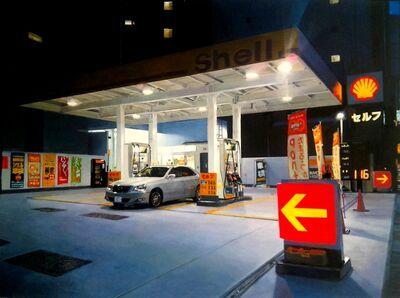 Romain E., 'Shell Tokyo 20 Minutes', 2013
