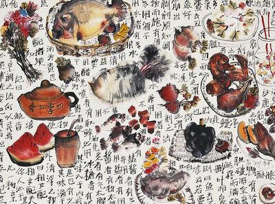 Li Jin 李津, 'Untitled', 2007