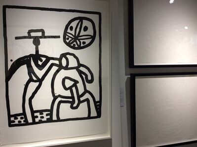 Keith Haring, 'Untitled (Kutztown)', 1989