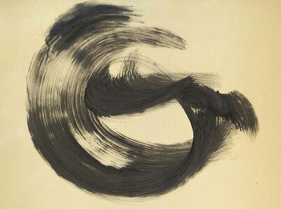Judith Reigl, 'Sans titre', 1954