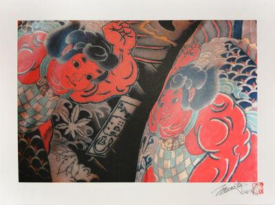 Masato Sudo, 'Utsuru (reflection)'