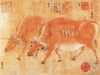 Zhu Wei 朱伟, 'China Diary, No. 51 中国日记五十一号', 2001