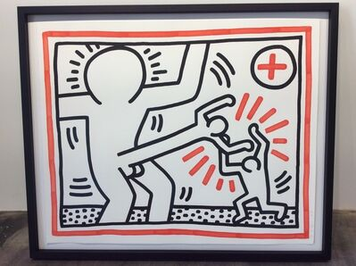 Keith Haring, 'Cock Fight', 1985