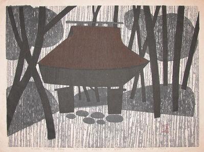 Kiyoshi Saito, 'Gioji Temple, Kyoto', 1956