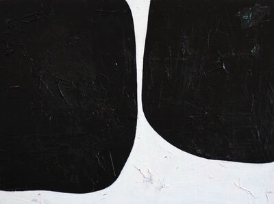 Shauna La, 'Taste This', 2014