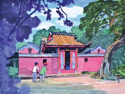 Ma Paisui 馬白水, 'Wufei Temple in Tainan', 1995