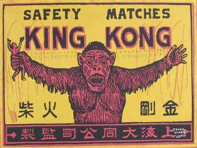 Peter Mars, 'King Kong: Big Apple Beast', 2014