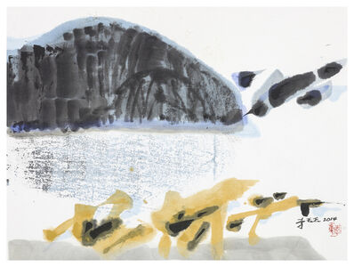 LEE Chung-Chung, 'Scenery with Water in Spring', 2014