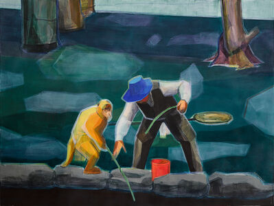 Xu Danqing, 'Imitation Game 模仿游戏', 2017