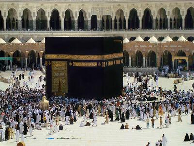 'The Kaaba'