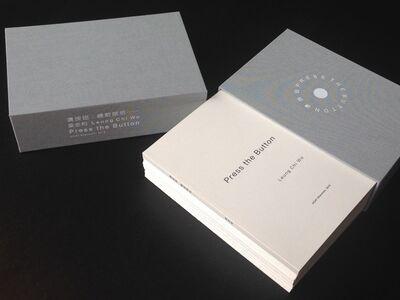 Leung Chi Wo 梁志和, 'Press the Button', 2016