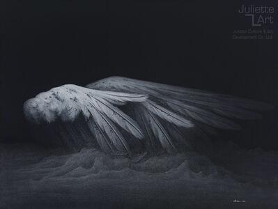 Liu Jiahua - 刘家华, 'Kun', 2015