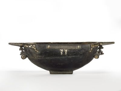 'Bol cérémoniel (ceremonial bowl)', c. 19th century
