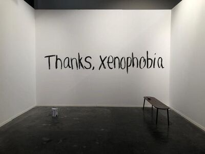 Sheila Chukwulozie, 'Thanks, Xenophobia', 2019