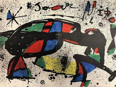 Joan Miró, 'Dibuixos, Gouaches, Monotips 1', 1978