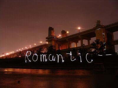 Qiu Zhijie, 'Where Romantic', 2005