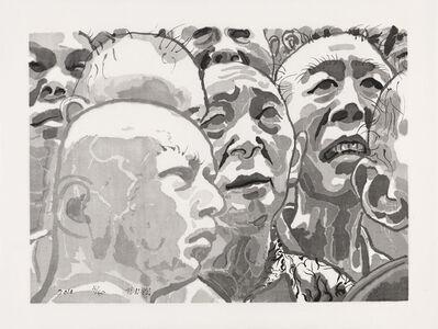 Fang Lijun, 'Untitled Men in Crowd', 2010