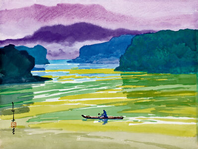 Ma Paisui 馬白水, 'Shanhu Pond', 1996