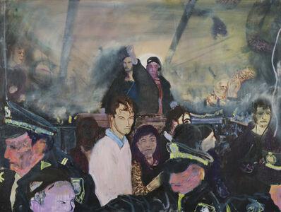 Blair Mclaughlin, 'Study Negative Horizon', 2019