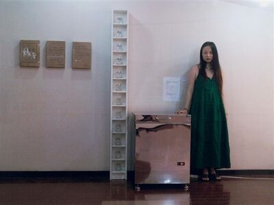 Xiao Lu, 'Sperm', 2006