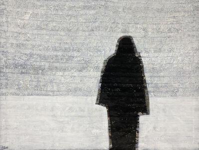 Tayseer Barakat, 'Separation #3', 2017