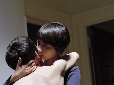 Pixy Yijun Liao, 'some words are just between us ', 2010