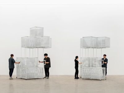 Haegue Yang, 'Sol LeWitt Vehicle – 6 Unit Cube on Cube without a Cube,  Sol LeWitt Vehicle –  Five Unit Cross on Open Geometric Structure 2-2, 1-1', 2018