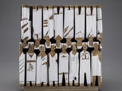 Ju Ming 朱銘, 'Living World Series - Wood Relief', 2016