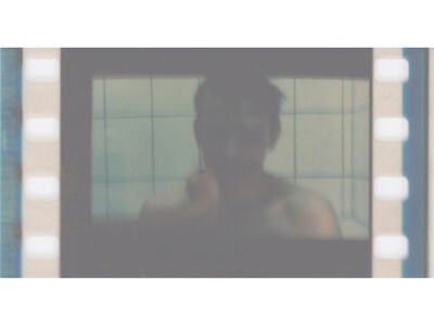Juliana Borinski, 'Dark Mirror II', 2013