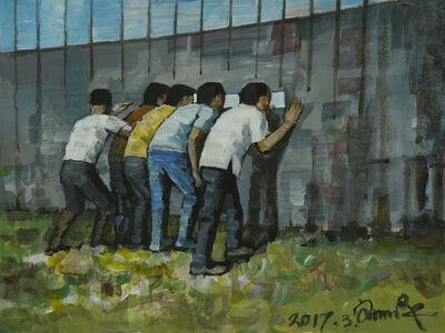 Feng Liu, 'Peeping Place', 2017
